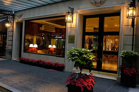 雷可莱塔广场美利亚酒店