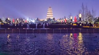 西安古城自驾2日游