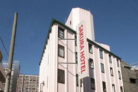 幡谷樱花酒店