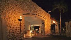 查兰卡诺亚海滩酒店