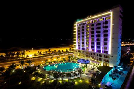 岘港假日度假酒店