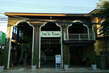 帕依城中酒店