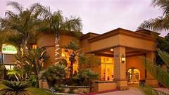 圣地亚哥温德姆花园酒店