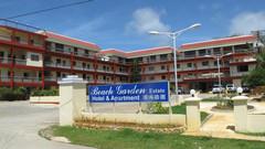 海滩花园酒店公寓