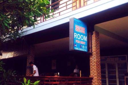 萨拜之家酒店