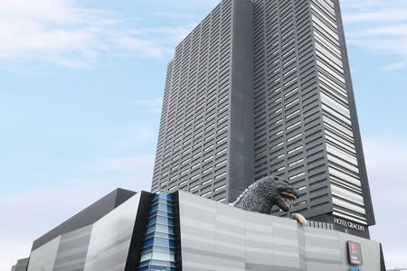 新宿格拉斯丽酒店