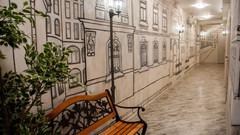 老莫斯科迷你酒店