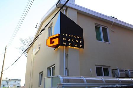 G 青年旅舍