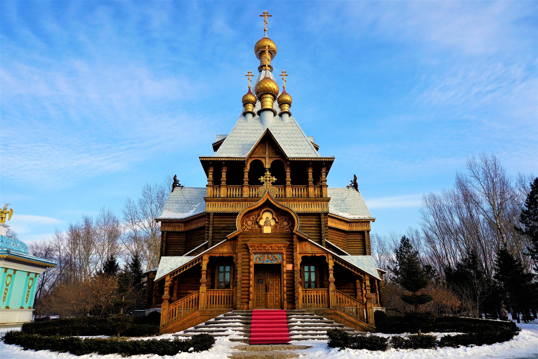 < 哈尔滨伏尔加庄园1日游>亲临俄罗斯风格教堂,天天发团