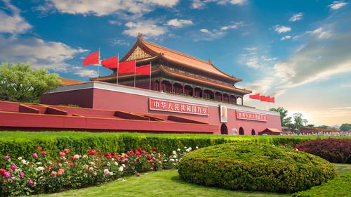 北京天安门广场+故宫+八达岭长城1日游