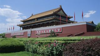 北京金融街威斯汀大酒店自驾2日游