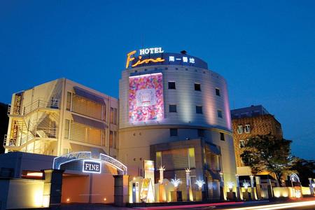 米萨吉精美成人酒店