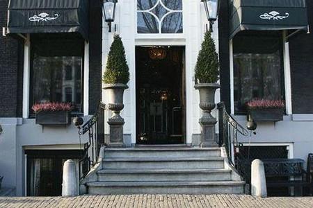 托伦罕布什尔酒店