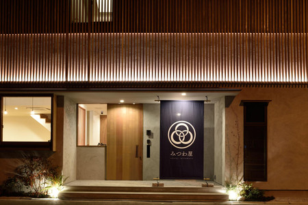 大阪mitsuwaya青年旅馆