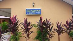 NR 兰卡威汽车旅馆