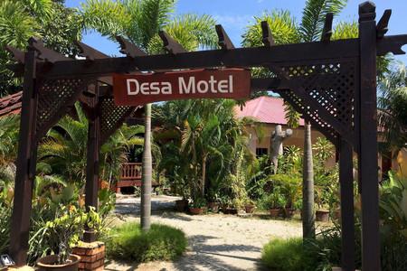 德萨汽车旅馆
