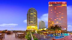 曼谷王子宫殿酒店