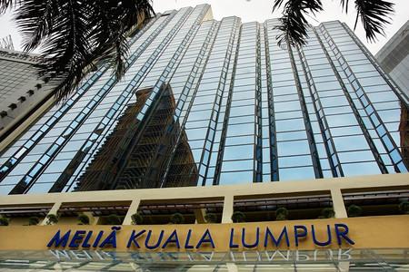 美利亚吉隆坡酒店