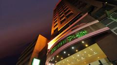 行政广场酒店