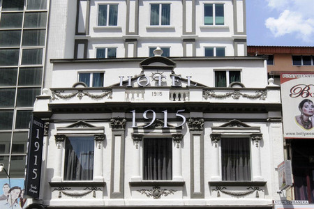 1915 酒店