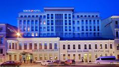 瓦西利耶夫斯基所库斯酒店