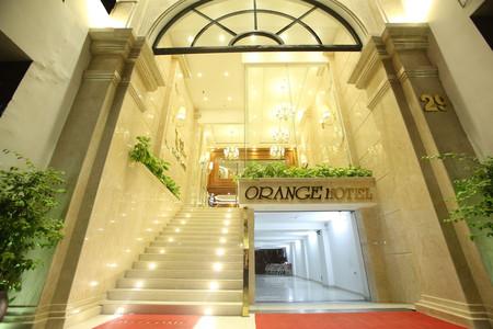 岘港桔子酒店