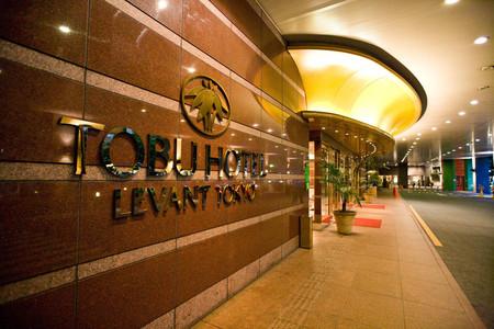 黎凡特东京东武酒店