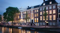 阿姆斯特丹市华尔道夫酒店