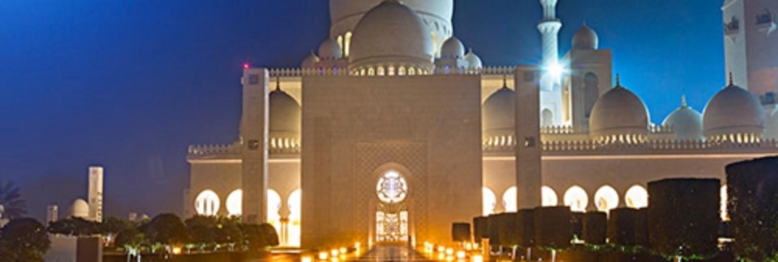 阿布扎比 | 阿联酋不只有迪拜