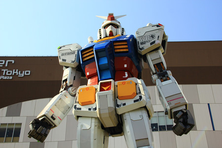 <日本东京-箱根-富士山4晚5天游>东京2日自由活动,打卡网红机器人酒店,入住1晚日式温泉,2件23kg行李免费托运,温泉晚宴