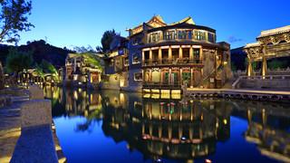 北京古北水镇-长城书舍主题酒店自驾3日游
