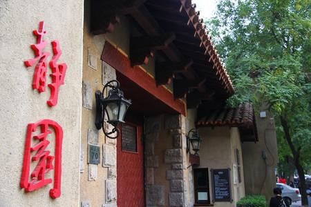 <天津1日游>指定范围上门接,纯玩0购物赠小吃/瓷房子、五大道、西开教堂、静园、古文化街、天津之眼摩天轮、意式风情街,天津人带您逛哏都