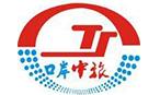 中国旅行社深圳店