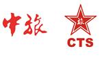 中国中旅官方旗舰店