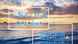 长滩岛4晚6天游 飞龙航空直飞 4晚海边沙滩酒店天堂花园 3天自由活动 含接送机 多升级套餐可自选 更有丰富早定惠活动