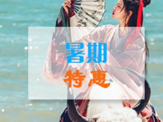 <【心中日月】丽江-香格里拉纯玩  5天4晚>全方位、全视角 、全景游览、拉市海/束河古镇/虎跳峡/藏族舞蹈表演(当地参团)