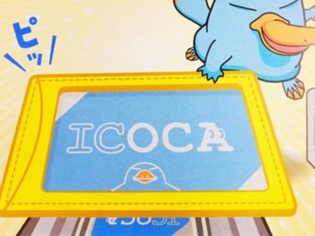 <日本ICOCA交通卡>  交通购物一卡通(含1500日元+500日元押金)日本当地自取