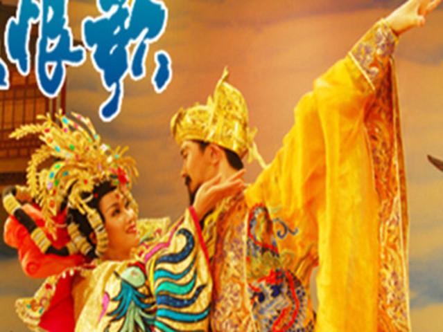 <西安大型爱情历史舞台剧-长恨歌  重现丝绸之路-驼铃传奇>必看演出 多区域可选