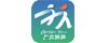 广元市旅游发展委员会