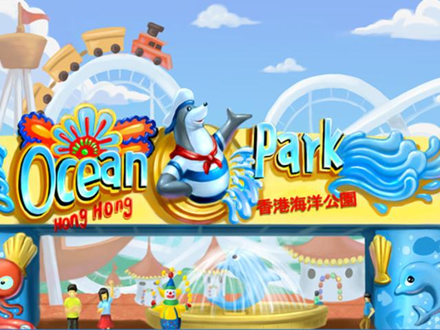 <香港海洋公园一日门票含空中缆车>无需换票 扫码入园