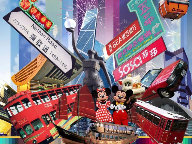 <香港澳门4日游>0购物0自费丨香港观光、蜡像馆、海洋公园、多套餐可选丨澳门大三巴、威尼斯人、妈祖庙任你玩(当地参团)