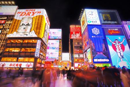 [元旦]<时尚小小兵大阪4晚5日半自助游>南航或东航、纯玩、五花酒店、畅玩环球影城USJ主题乐园、小小兵乐园、大阪一天自由活动