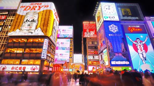 大阪+京都+奈良+富士山+东