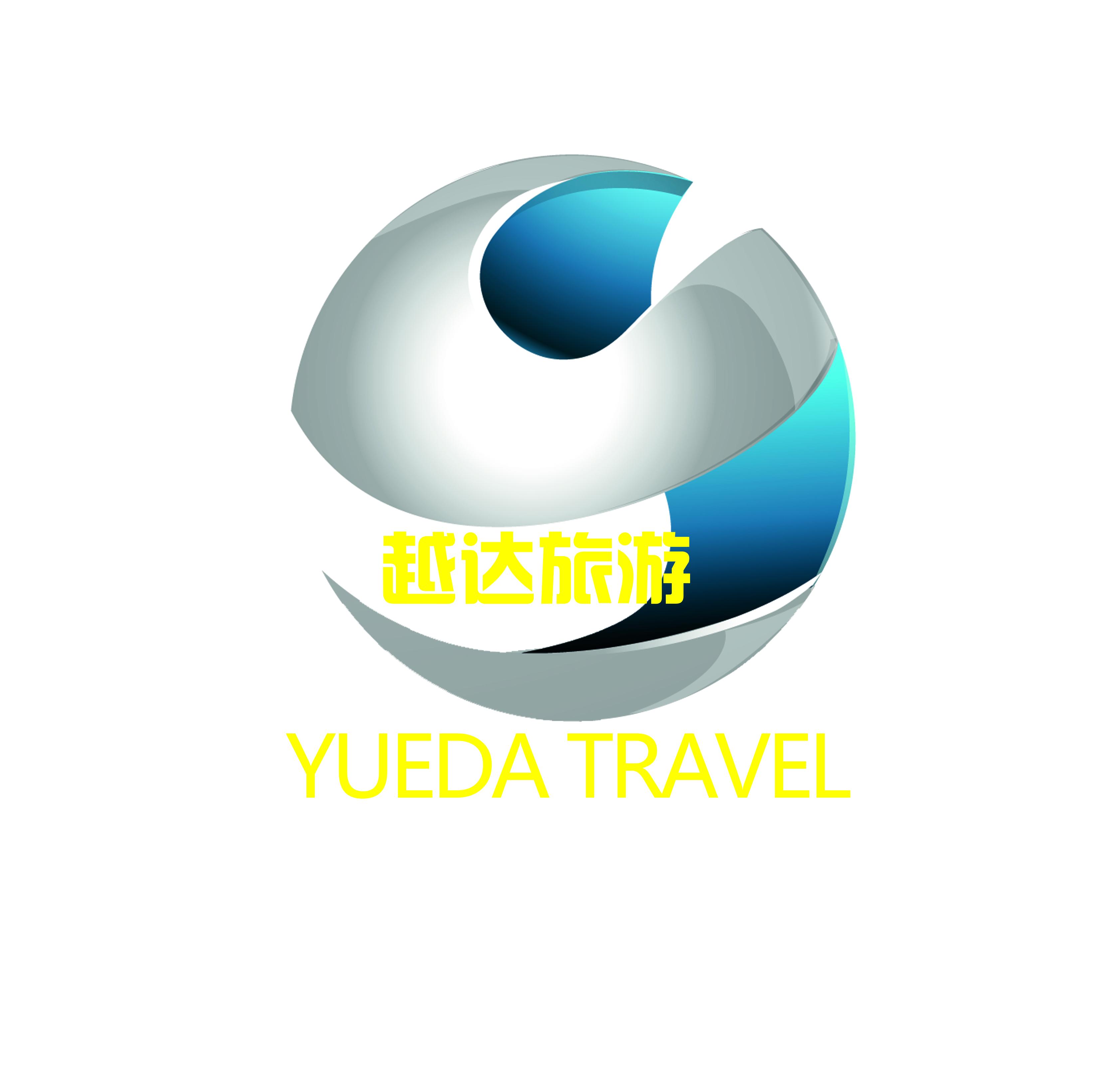 贵州越达旅行社
