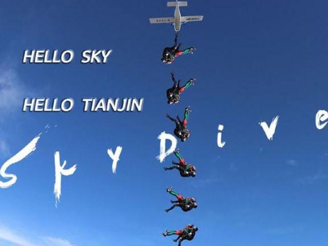 <天津空中之翼跳傘小鎮|高空跳傘體驗>【萬尺高空自由飛翔+勇者挑戰體驗】