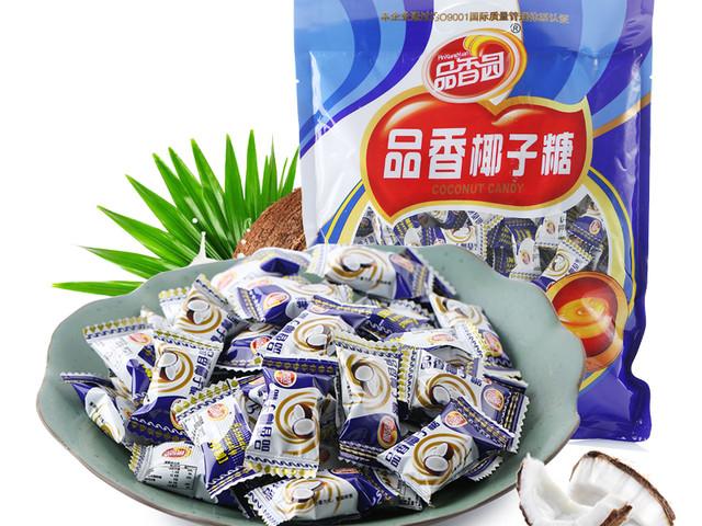 <海南精选特产【椰子糖】【大品牌-品香园】【2件包邮到家】>送亲朋好友上佳伴手礼