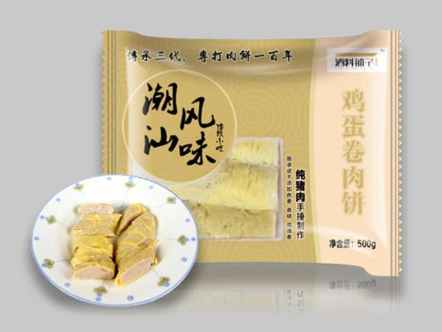<正宗潮汕酒料铺子鸡蛋卷肉饼500g(原味  香菇)>