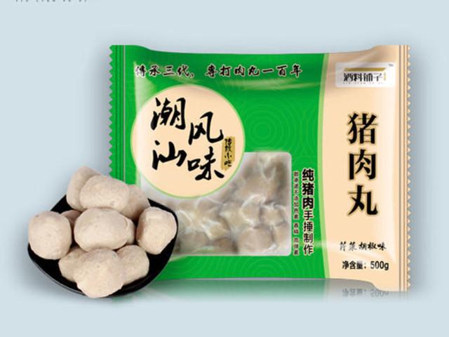 <正宗潮汕酒料铺子手打猪肉丸 500g(原味 胡椒味)>百分百真猪肉制造 潮汕特产