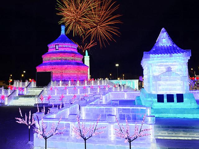 <哈爾濱冰雪大世界門票>32屆哈爾濱太陽島冰雪大世界,冰雕大展,雪上樂園