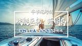 泰国普吉岛6或7日游 0购物2天自由 8人小团 4晚芭东连住 珊瑚岛浮潜 小红书热推天空下午茶 跳蚤91在线视频夜市 南京飞